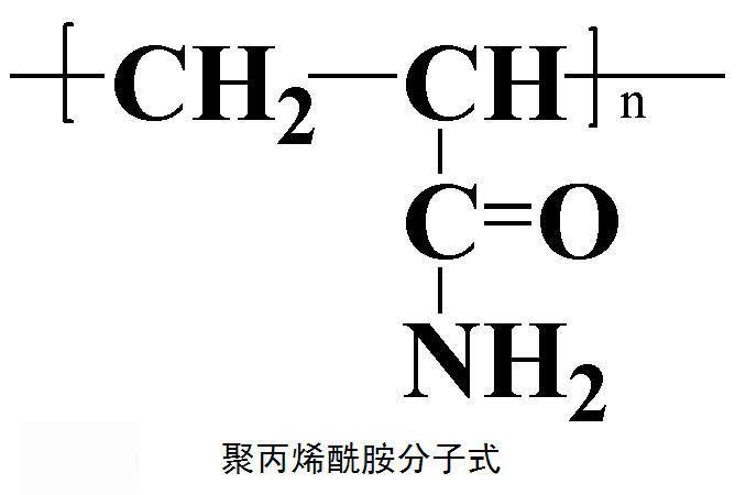 水处理用聚丙烯酰胺